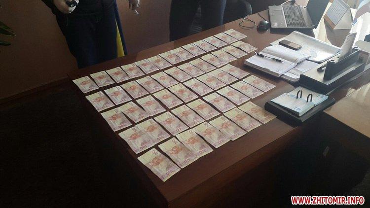 kkkasw 2 - У Житомирській області затримали чергового хабарника – голову РДА