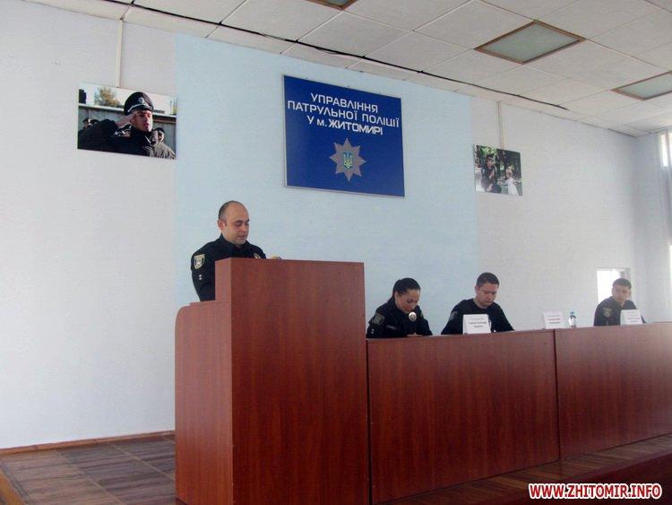 mkPolic 1 - За рік зафіксовано 9 нападів на житомирських патрульних, - Гуменюк