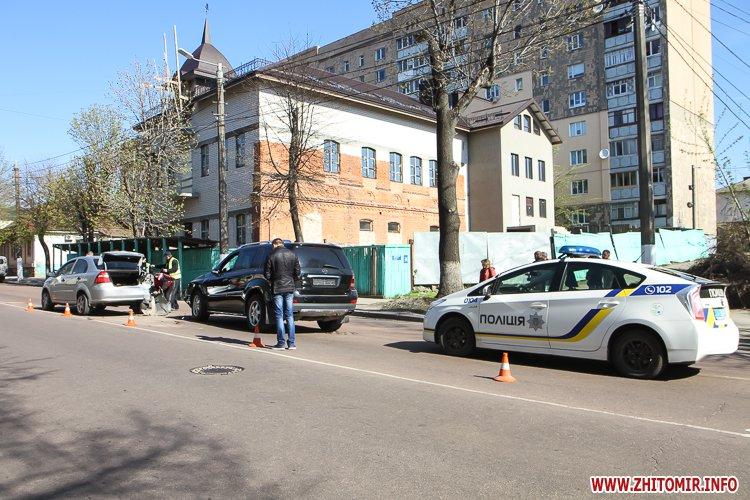 DTP boleyko 13 - На Великій Бердичівській у Житомирі не розминулися дві автівки