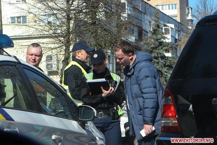 DTP boleyko 16 - На Великій Бердичівській у Житомирі не розминулися дві автівки