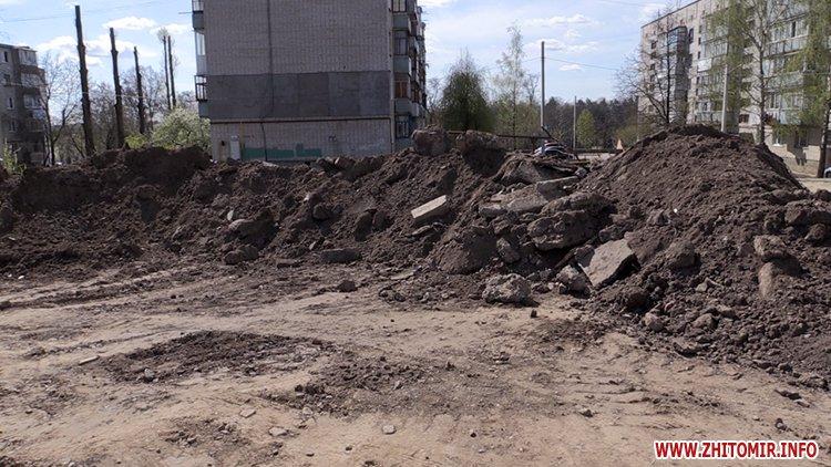 AnTipov pol 8 - Радник мера Житомира перевірив, як прибрали Польову від будівельного сміття, і пообіцяв повернутися ще