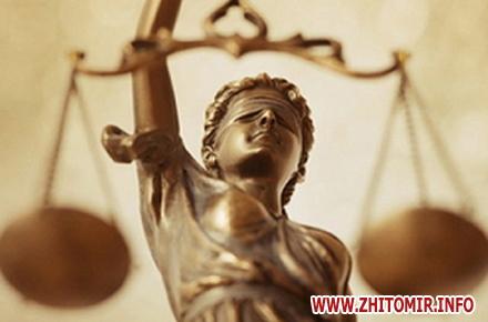 2017 04 14hags1 w440 h290 - Вища кваліфікаційна комісія оголосила конкурси до місцевих судів: у Житомирській області – 32 вакансії