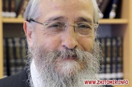 2017 04 16IMG 4168 1 w440 h290 - В Ізраїлі помер рабин, якого у жовтні 2016 року побили в Житомирі