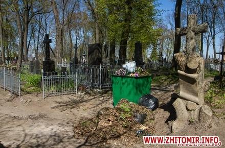 2017 04 21rys kladbize 06 w440 h290 - Руське кладовище у Житомирі перед поминальними днями. Фоторепортаж