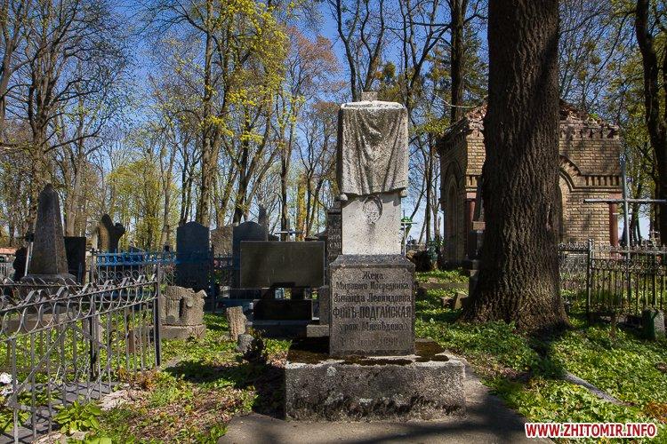 rys kladbize 14 - Руське кладовище у Житомирі перед поминальними днями. Фоторепортаж