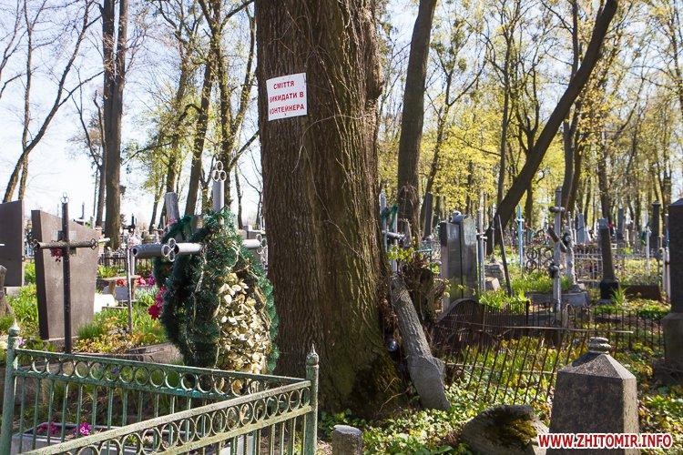 rys kladbize 19 - Руське кладовище у Житомирі перед поминальними днями. Фоторепортаж