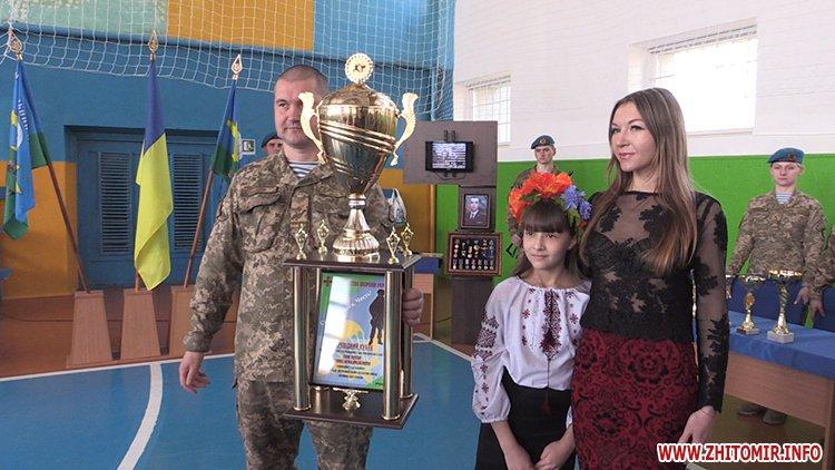 20170421 turnir vdv 03 - У Житомирі нагородили переможців Всеукраїнського турніру з рукопашного бою серед військових