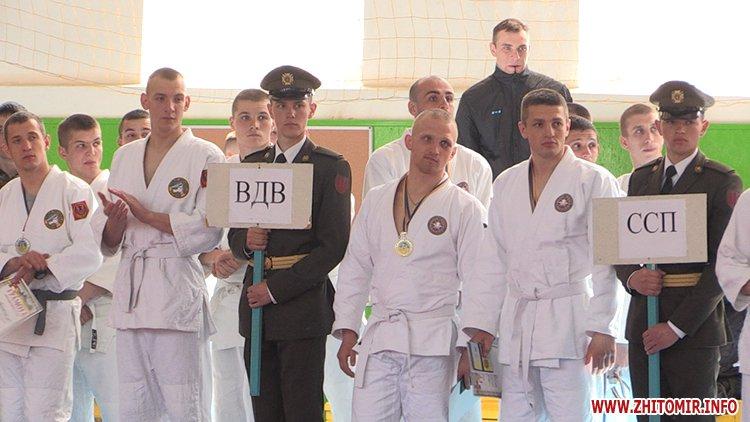 20170421 turnir vdv 04 - У Житомирі нагородили переможців Всеукраїнського турніру з рукопашного бою серед військових