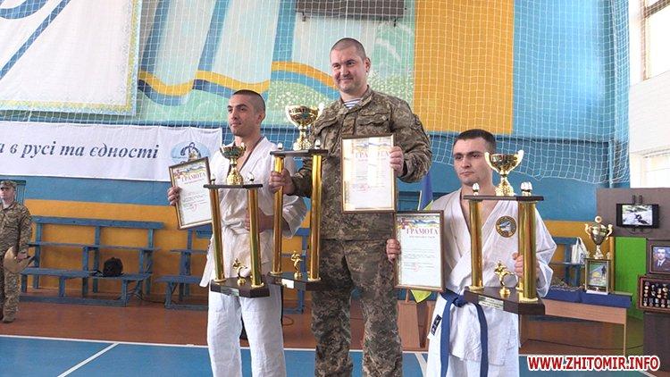 20170421 turnir vdv 08 - У Житомирі нагородили переможців Всеукраїнського турніру з рукопашного бою серед військових
