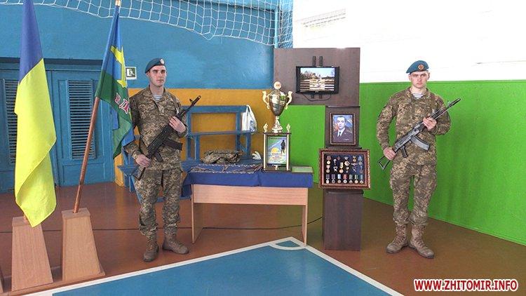 20170421 turnir vdv 11 - У Житомирі нагородили переможців Всеукраїнського турніру з рукопашного бою серед військових