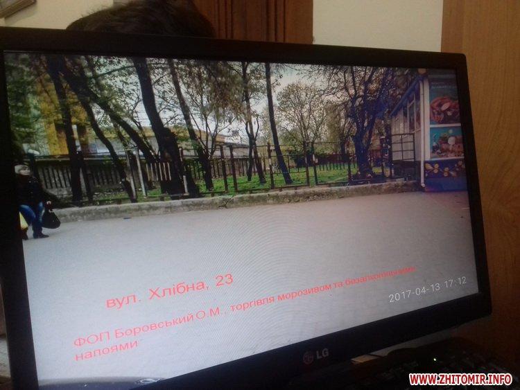 20170426vikonkom 10 - Із третьої спроби Житомирський виконком погодив розміщення на Київській «точок» із продажу морозива і безалкогольних напоїв