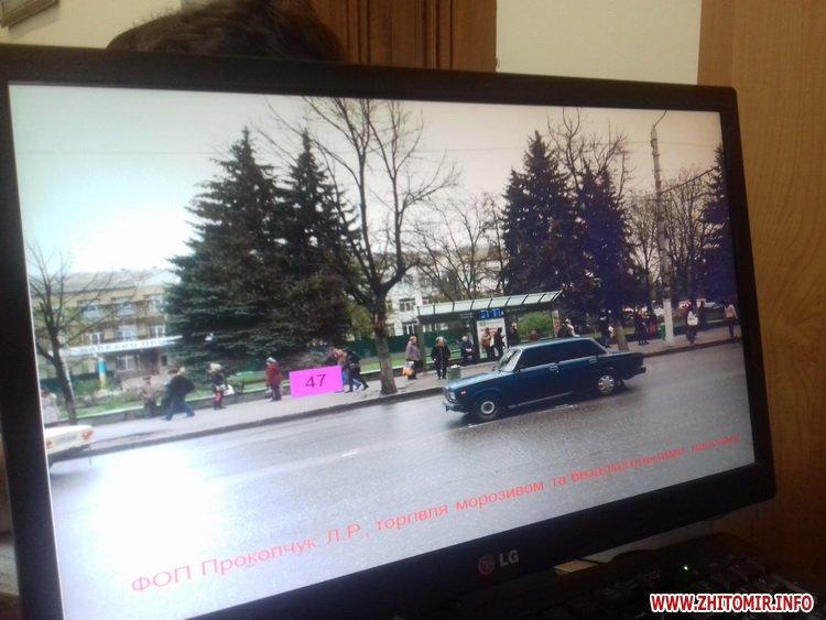 20170426vikonkom 11 - Із третьої спроби Житомирський виконком погодив розміщення на Київській «точок» із продажу морозива і безалкогольних напоїв