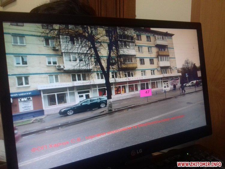 20170426vikonkom 12 - Із третьої спроби Житомирський виконком погодив розміщення на Київській «точок» із продажу морозива і безалкогольних напоїв