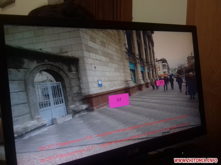 20170426vikonkom 13 - Із третьої спроби Житомирський виконком погодив розміщення на Київській «точок» із продажу морозива і безалкогольних напоїв