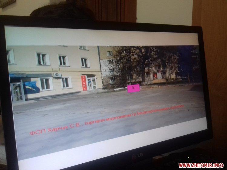 20170426vikonkom 14 - Із третьої спроби Житомирський виконком погодив розміщення на Київській «точок» із продажу морозива і безалкогольних напоїв