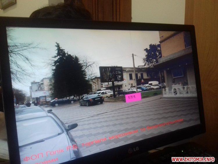 20170426vikonkom 15 - Із третьої спроби Житомирський виконком погодив розміщення на Київській «точок» із продажу морозива і безалкогольних напоїв