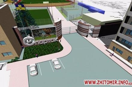 2017 04 26Stadion polissya 11 w440 h290 - Як виглядатиме житомирський стадіон «Спартак» після реконструкції, яку планують провести в два етапи