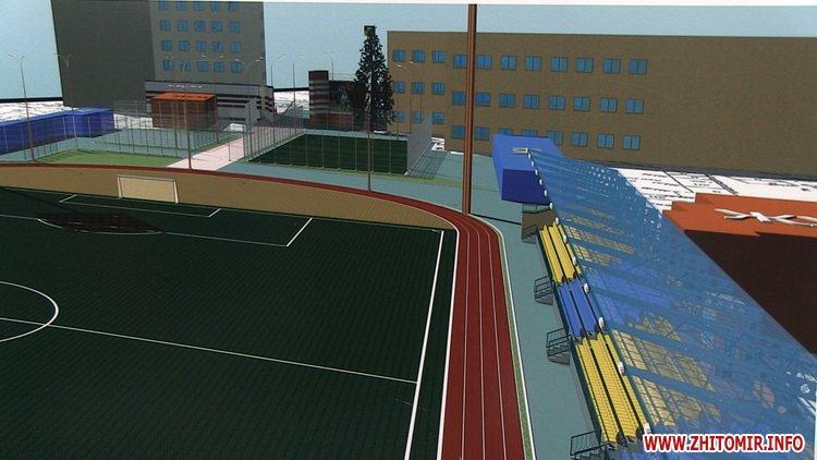 Stadion polissya 01 - Як виглядатиме житомирський стадіон «Спартак» після реконструкції, яку планують провести в два етапи