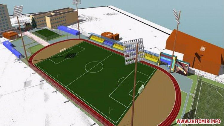 Stadion polissya 05 - Як виглядатиме житомирський стадіон «Спартак» після реконструкції, яку планують провести в два етапи