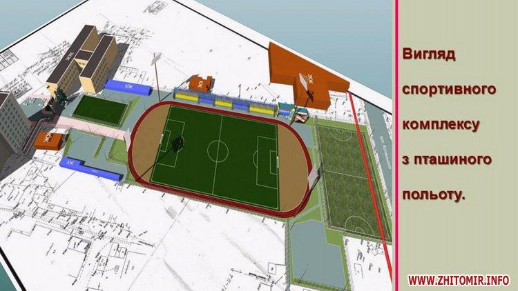 Stadion polissya 07 - Як виглядатиме житомирський стадіон «Спартак» після реконструкції, яку планують провести в два етапи
