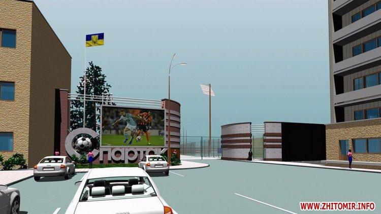 Stadion polissya 10 - Як виглядатиме житомирський стадіон «Спартак» після реконструкції, яку планують провести в два етапи