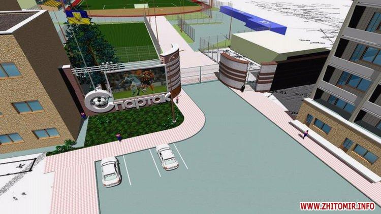 Stadion polissya 11 - Як виглядатиме житомирський стадіон «Спартак» після реконструкції, яку планують провести в два етапи