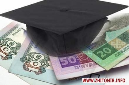 2017 04 2799001530 w440 h290 - Протягом семестру 15 студентів із Житомирської області отримуватимуть президентські стипендії