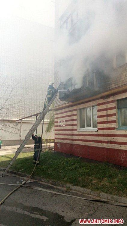 20170426balkon 2 - На Богунії у Житомирі рятувальники гасили пожежу на балконі багатоповерхівки