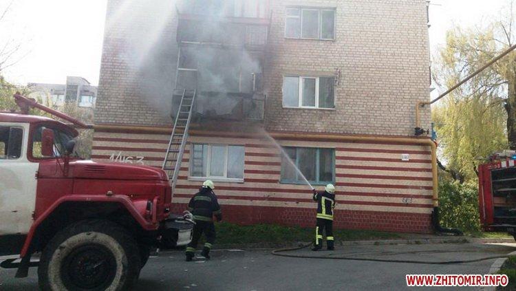 20170426balkon 3 - На Богунії у Житомирі рятувальники гасили пожежу на балконі багатоповерхівки