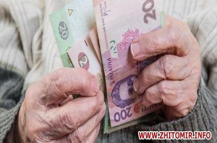 2017 04 28385043444 770x433 w440 h290 - У Житомирському обласному управлінні ПФУ пояснили, для кого і наскільки з 1 травня збільшиться розмір пенсії