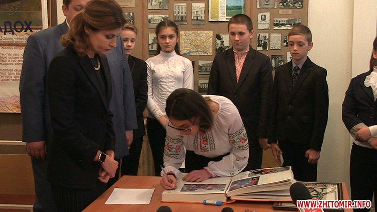 MarinaP licej 03 - Марина Порошенко привезла у Житомир «Книгу Миру», а донька військового прочитала їй свій вірш-молитву