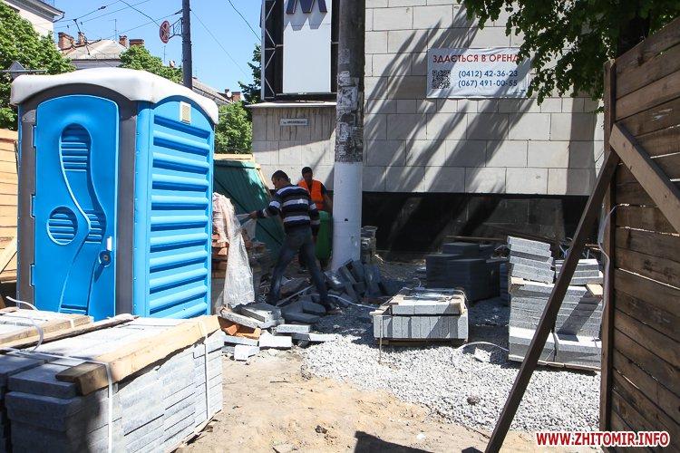 20170515 myhaylivska remont 22 - Житомирську Михайлівську ремонтують одночасно з двох кінців. Фоторепортаж