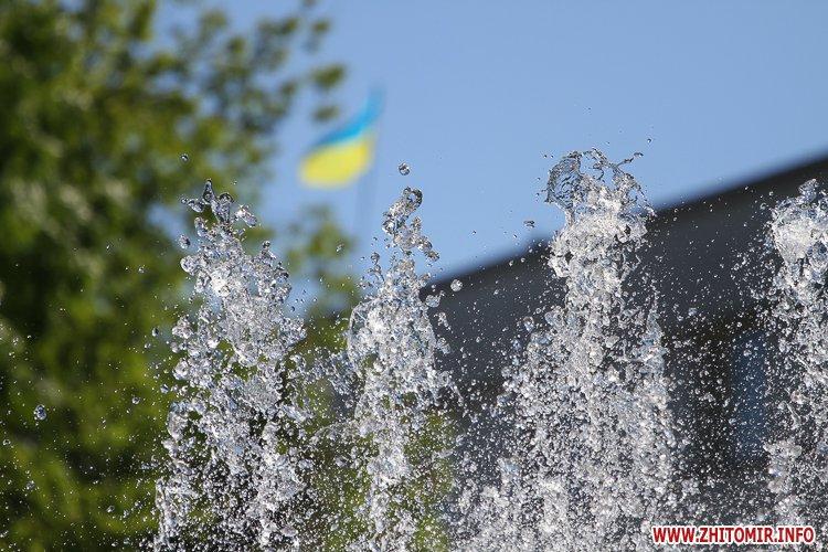 20170522 summerbeginning 17 - 10 днів до початку літа у Житомирі. Фоторепортаж