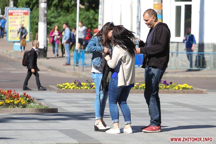 20170522 summerbeginning 24 - 10 днів до початку літа у Житомирі. Фоторепортаж