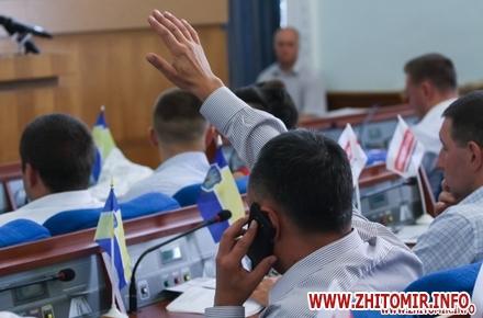 2017 05 25sTyotcoy 27 w440 h290 - Депутати Житомирської міськради не змогли скасувати рішення виконкому про підвищення вартості проїзду в маршрутках