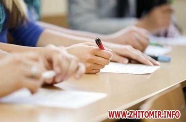 2017 05 25fg w440 h290 - У Житомирській області під час ЗНО з іноземних мов явка абітурієнтів склала більше 95%