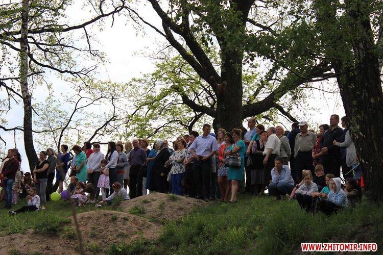 oceZ 24 - На Бабиній горі в Олевську відтворили прадавні обряди древлян: варили мед та водили хороводи