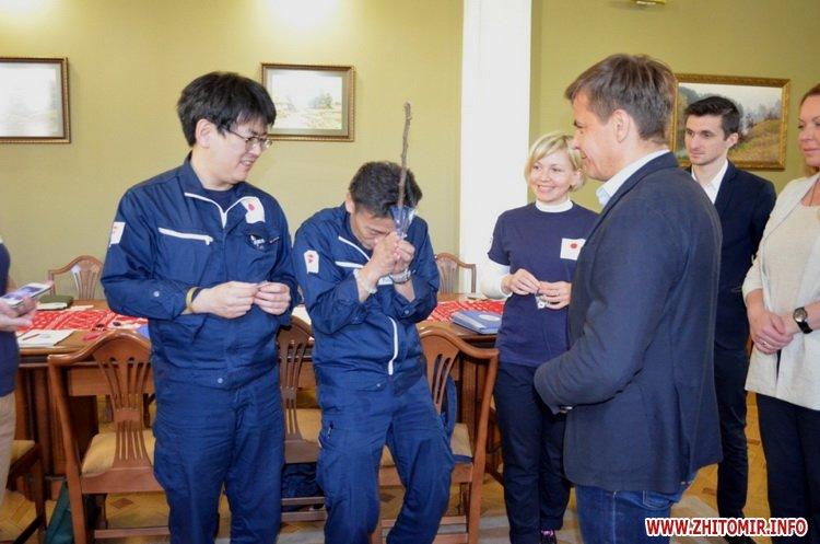 ajponiaj fond 3 - Благодійна організація «ЧеФуКо» проведе в Житомирі конкурс для школярів та повезе переможців у Японію