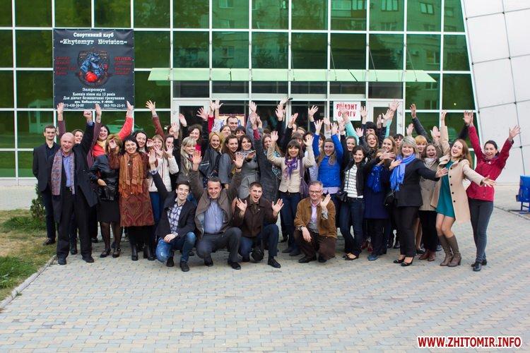 Kvest pannochka 3 - Квести на виїзд для вашого корпоративу