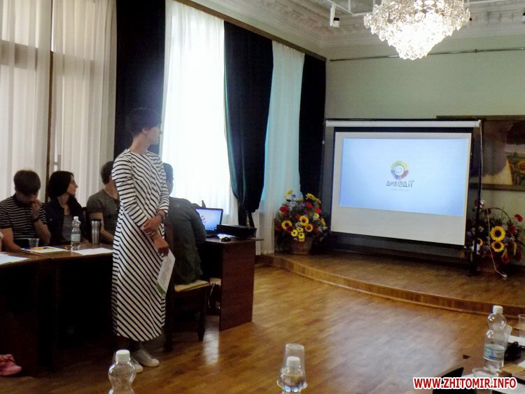 proEkt 11 - У Житомирській мерії назвали вісьмох переможців соціально-культурних проектів