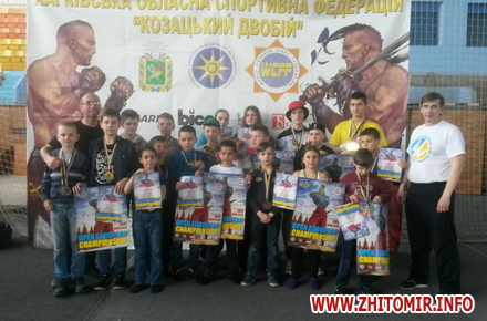 2017 05 04df w440 h290 - Житомирські спортсмени завоювали 13 медалей на чемпіонаті Європи з козацького двобою