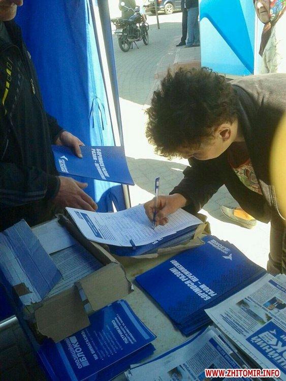 opa blok 1 - Понад 12 тисяч жителів Житомирщини вже висловили свою підтримку законодавчим ініціативам Опозиційного Блоку