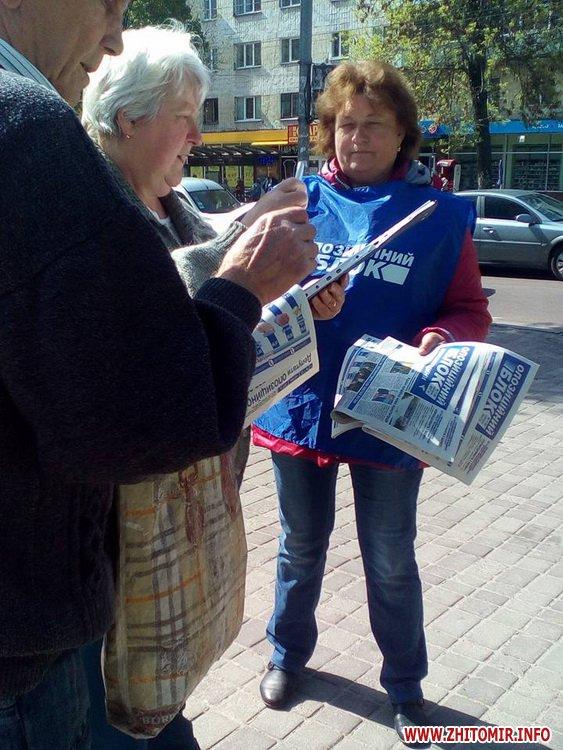 opa blok 5 - Понад 12 тисяч жителів Житомирщини вже висловили свою підтримку законодавчим ініціативам Опозиційного Блоку