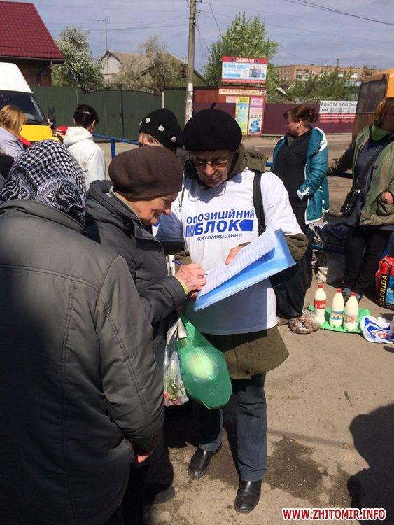 opa blok 6 - Понад 12 тисяч жителів Житомирщини вже висловили свою підтримку законодавчим ініціативам Опозиційного Блоку