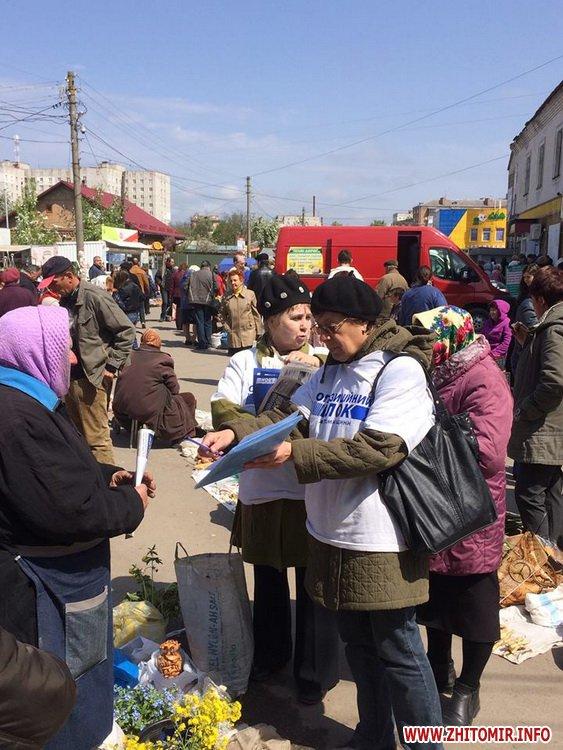 opa blok 7 - Понад 12 тисяч жителів Житомирщини вже висловили свою підтримку законодавчим ініціативам Опозиційного Блоку