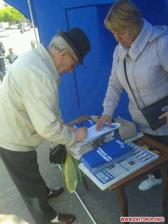 opa blok 8 - Понад 12 тисяч жителів Житомирщини вже висловили свою підтримку законодавчим ініціативам Опозиційного Блоку