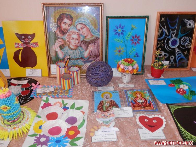 Novui razmer 1 - У Черняхівській РДА вручили нагороди дітям з функціональними обмеженнями, учасникам конкурсу «Повір у себе, і в тебе повірять інші!»