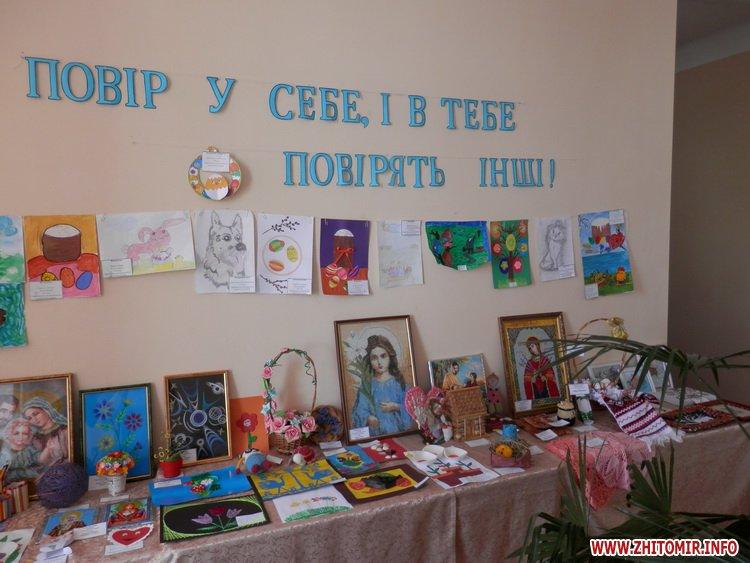 Novui razmer 2 - У Черняхівській РДА вручили нагороди дітям з функціональними обмеженнями, учасникам конкурсу «Повір у себе, і в тебе повірять інші!»
