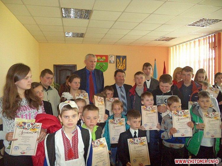 Novui razmer 8 - У Черняхівській РДА вручили нагороди дітям з функціональними обмеженнями, учасникам конкурсу «Повір у себе, і в тебе повірять інші!»