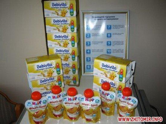 ma sa Da 1 1 - Трійнят Ільницьких з Житомира повністю забезпечили органічним дитячим харчуванням з Німеччини